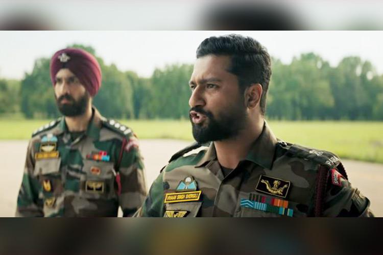 Uri, Uri trailer, Uri teaser, Uri Vicky Kaushal, Vicky Kaushal, Vicky Kaushal movies, Vicky Kaushal Uri, Vicky Kaushal Uri Attacks, Pakistan