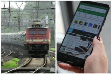 where is my train app