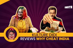 why cheat india, why cheat india movie review, why cheat india movie rating, bollywood movies, emraan hashmi, shibani bedi