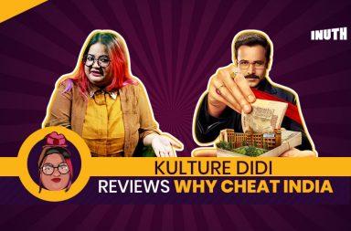 why cheat india, why cheat india movie review, why cheat india movie rating, bollywood movies, emraan hashmi, shibani bedi