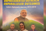 Why Does #MeToo Accused MJ Akbar Still Feature In A Govt Booklet? Angry NetizensAsk
