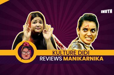 manikarnika review, manikarnika movie rating, manikarnika kangana ranaut, bollywood movies, epics, historical fiction
