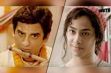 Nagarkirtan, Nagarkirtan trailer, Nagarkirtan movie review, Nagarkirtan Riddhi Sen, Nagarkirtan Kaushik Ganguly