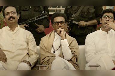 Thackeray, Thackeray movie review, Thackeray review, Nawazuddin Siddiqui movie review, Nawazuddin Siddiqui Thackeray, Bal Thackeray Shiv Sena, Bal Thackeray biopic review