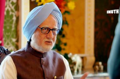 The Accidental Prime Minister, The Accidental Prime Minister review, The Accidental Prime Minister movie review, The Accidental Prime Minister BJP Propaganda, The Accidental Prime Minister Anupam Kher, The Accidental Prime Minister Sonia Gandhi, The Accidental Prime Minister Manmohan Singh