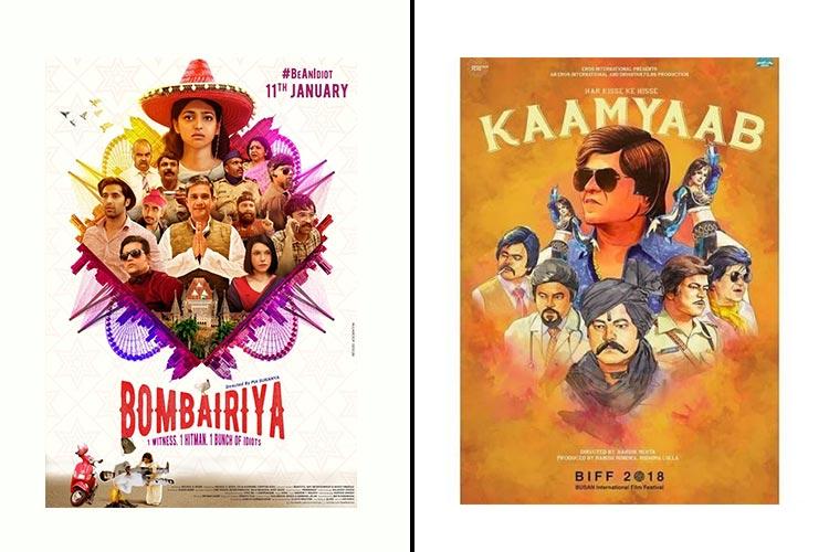 hindi movies 2019 january