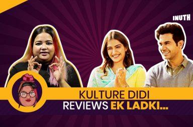 Ek Ladki Ko Dekha Toh Aisa Laga movie review, Ek Ladki Ko Dekha Toh Aisa Laga movie rating, Ek Ladki Ko Dekha Toh Aisa Laga, anil kapoor, juhi chawla, sonam kapoor, shelly dhar chopra, bollywood movies, queer love stories, bollywood queer films, lesbian, lgbtq, queer