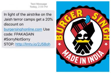 burger singh message