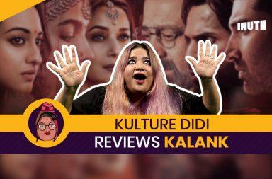 kalank, kalank review, kalank rating, kalank memes, alia bhatt kalank, varun dhawan shirtless, sanjay dutt, madhuri dixit