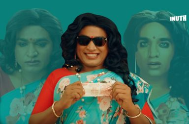 Shilpa Super Deluxe, Super Deluxe, Vijay Sethupathi, Vijay Sethupathi movies, Vijay Sethupathi Super Deluxe, Vijay Sethupathi Shilpa Super Deluxe
