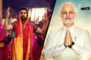 the dictator, the modi biopic, pm narendra modi, the heat, comedy films to binge this weekend, jagga jasoos, piku, stree