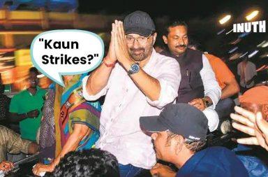 Sunny Deol, Sunny Deol movies, Sunny Deol BJP, Sunny Deol Gurdaspur, Sunny Deol Balakot strikes, Sunny Deol politician
