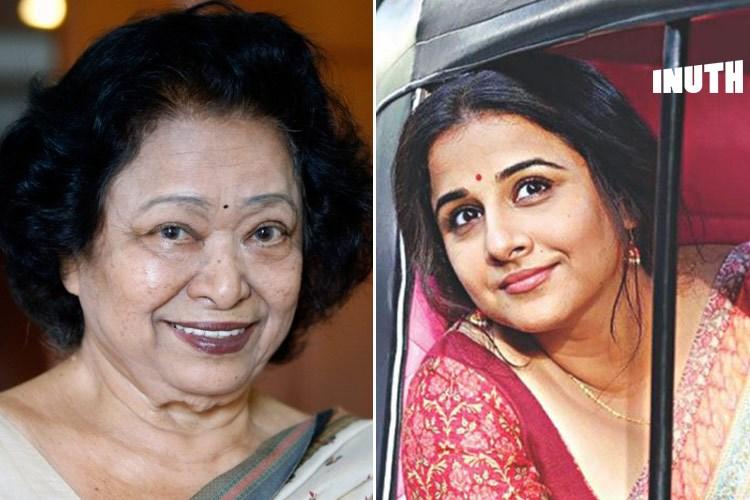 Vidya Balan, Vidya Balan movies, Vidya Balan biopic, Vidya Balan Shakuntala Devi, Vidya Balan Shakuntala Devi biopic. Vidya Balan movies Shakuntala Devi