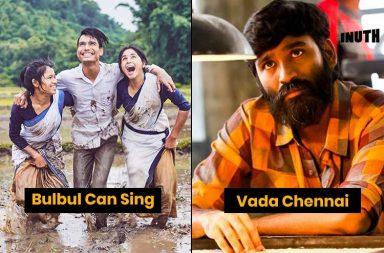 Habitat Film Festival, Habitat films, Habitat Film Festival 2019, Bulbul Can Sing, Rima Das Movies, Vetrimaaran, Dhanush, Vada Chennai