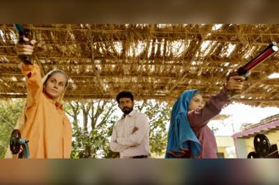 Saand Ki Aankh, Saand Ki Aankh teaser, Saand Ki Aankh trailer, Saand Ki Aankh Taapsee Pannu Bhumi Pendekar, Taapsee Pannu movies, Bhumi Pednekar movies