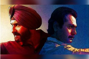 sacred games painting