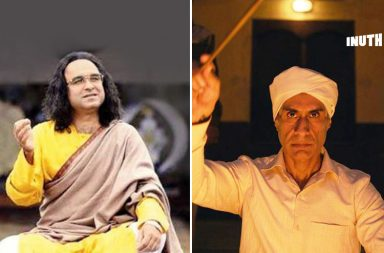 Shiv Sena, Shiv Sena complaint, Shiv Sena complaint Netflix, Netflix Sacred Games, Leila, Ghoul, Patriot Act, Hasan Minhaj