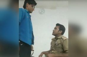 police tiktok