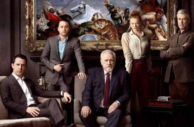 Succession, Succession show, Succession Hotstar, Succession Brian Cox, Succession Jeremy Strong, Succession HBO show original