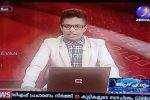 Kerala Shows The Way Again With First Trans Man News Anchor
