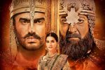 Jaipur Cinemas Suspend 'Panipat' Shows After Protests Around Maharaja Suraj Mal's Depiction