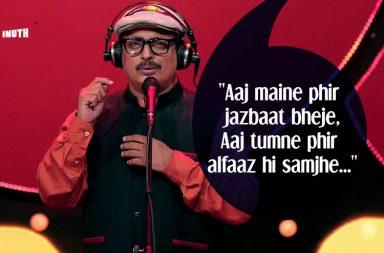 Piyush Mishra, Piyush Mishra lyrics, Piyush Mishra poems, Piyush Mishra Coke Studio