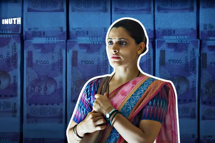 Choked, Choked trailer, Choked Netflix, Choked Anurag Kashyap, Choked Saiyami Kher, Choked demonetisation