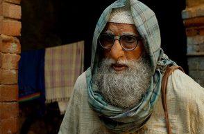 Bachchan, Amitabh Bachchan, Amitabh Bachchan Gulabo Sitabo, Amitabh Bachchan Gulabo Sitabo Mirza, Amitabh Bachchan Piku,