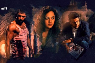Breathe: Into The Shadows, Breathe: Into The Shadows reviews, Breathe: Into The Shadows Amazon Prime, Breathe: Into The Shadows Abhishek Bachchan, Abhishek Bachchan Amazon Prime, Abhishek Bachchan Nithya Menen Amit Sadh