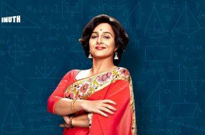 Shakuntala Devi, Shakuntala Devi biopic, Shakuntala Devi trailer, Shakuntala Devi Vidya Balan, Shakuntala Devi
