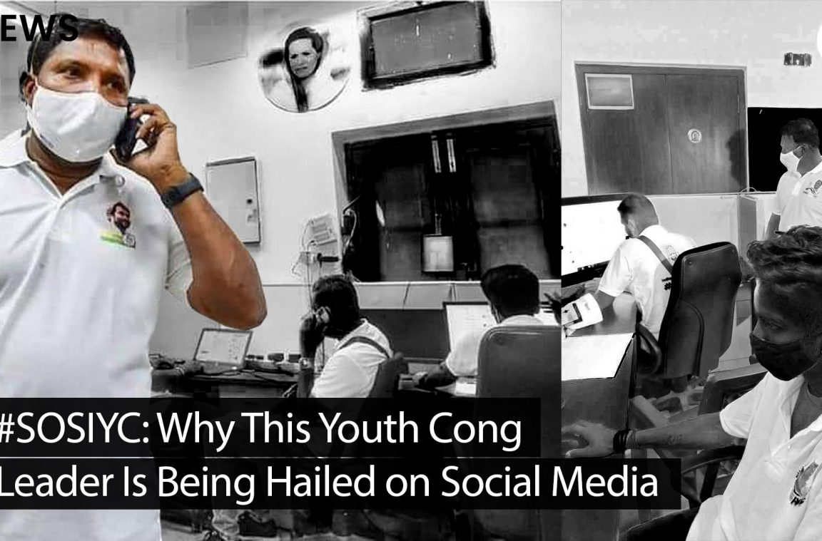 #SOSIYC: Why This Youth Cong Leader Is Being Hailed on Social Media