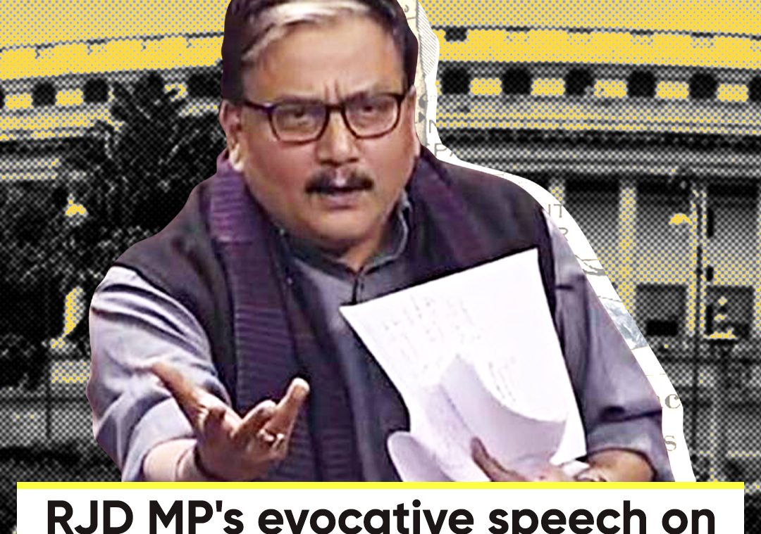 RJD MP's evocative speech on Covid deaths goesviral